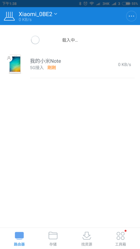 screenshot_2016-04-22-13-38-46_com-xiaomi-router
