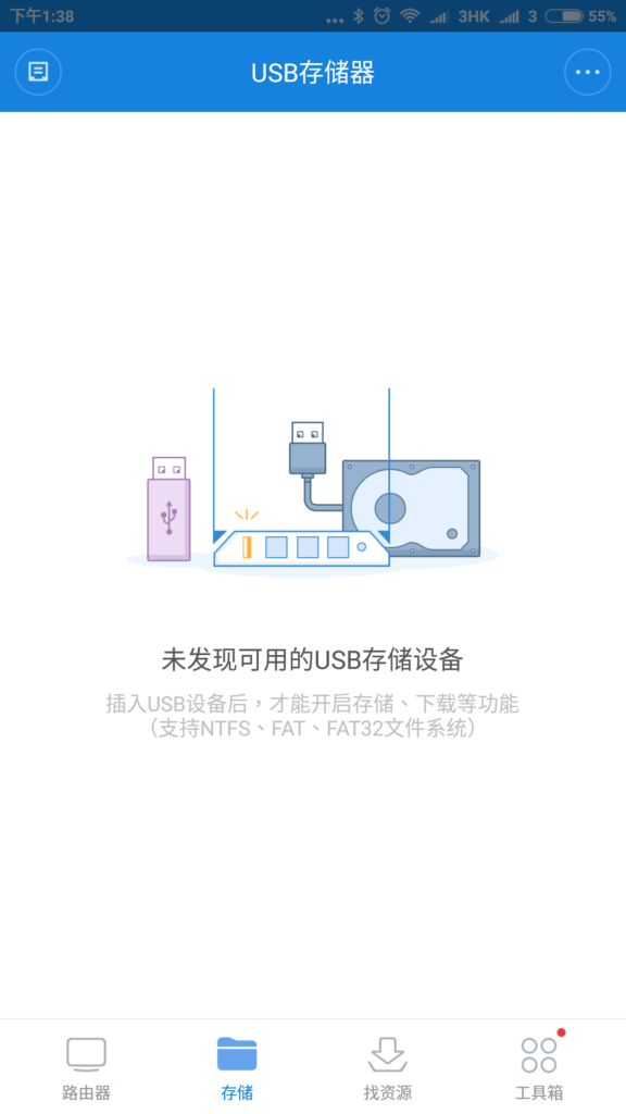 screenshot_2016-04-22-13-38-49_com-xiaomi-router