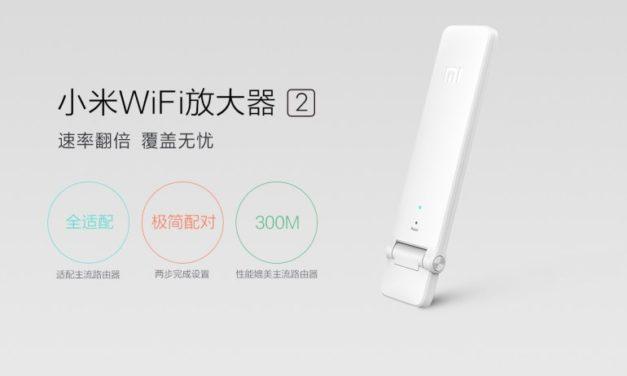 小米WiFi放大器2代 賣49元人民幣