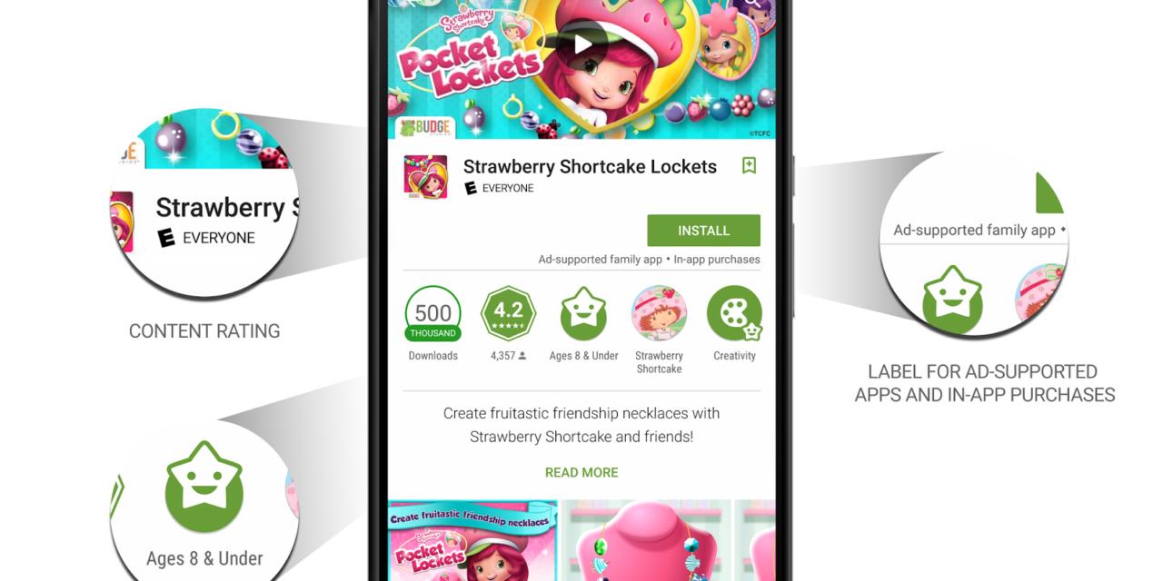 小米學堂-國內版小米手機安裝Google Play商店
