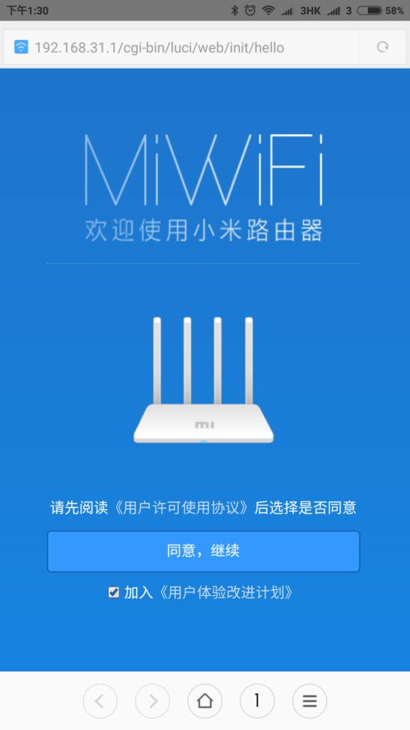 screenshot_2016-04-22-13-30-17_com-android-browser