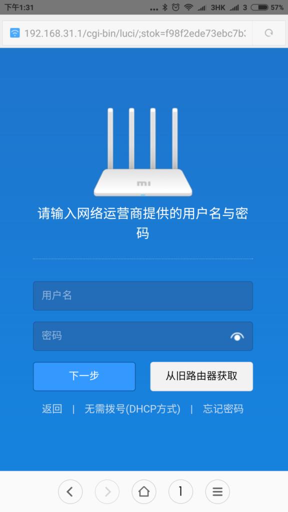 screenshot_2016-04-22-13-31-53_com-android-browser