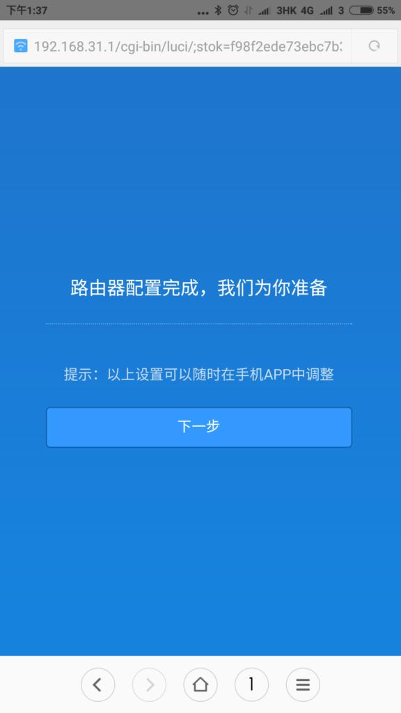screenshot_2016-04-22-13-37-22_com-android-browser