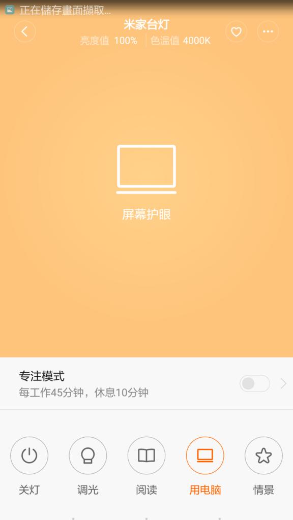 screenshot_2017-01-23-17-17-30