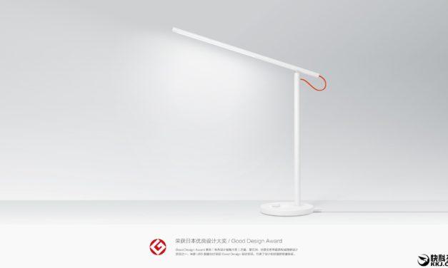 劃時代智能枱燈-米家LED智能枱燈(上)